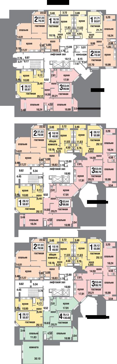 Планировки квартир секции Г