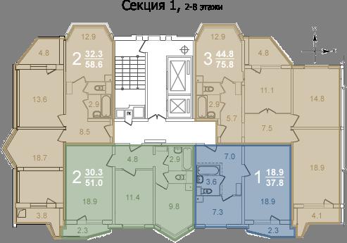 Планировки квартир секции 1 (2-8 этажи)