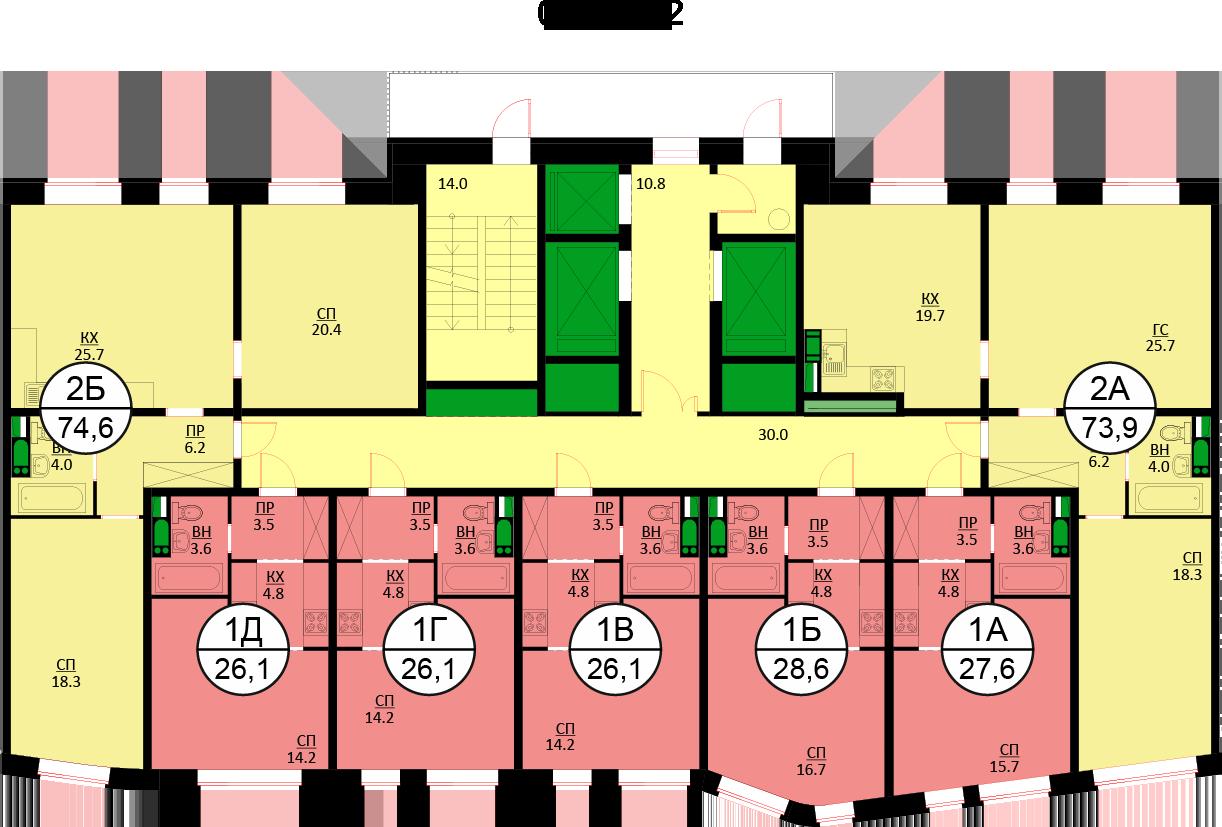 2 секция