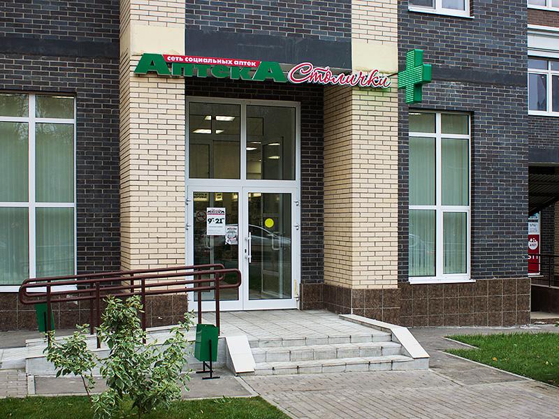 vkommunarke.ru/images/forum/apteki/apt_11.jpg