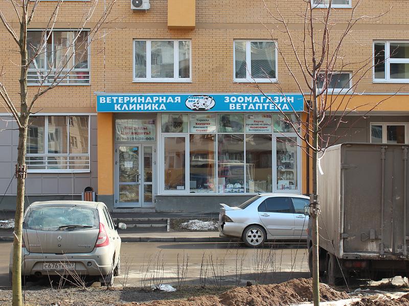 vkommunarke.ru/images/forum/apteki/apt_vet.jpg